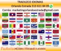 Traduzco Idiomas - I translate Languages