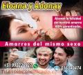 AMARRES DE AMOR ELOANA Y ADONAY