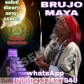 Brujo ancestral de guatemala   011502-33427540